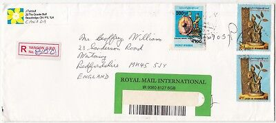 Myanmar: Airmail Registered Cover; Yangon to Bedfordshire, late 1990s