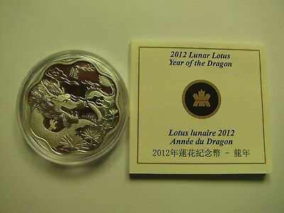 2012 Proof $15 Lunar Lotus #3-Year of the Dragon Canada COIN&COA ONLY fifteen do