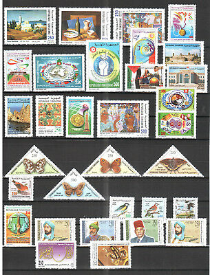 Tunisia 2001 - Complete  MNH  Year Set , 32 Stamps - MNH **