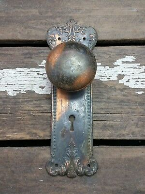 VTG Antique Old Door Knob & Metal FANCY Rustic Tiger Copper Flash Backplate *