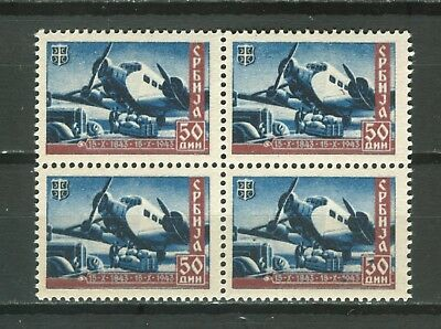 Serbia German Occupation 1943 Wwii - Typical Error - Blue Dot On '1' Mi. 98I Mnh
