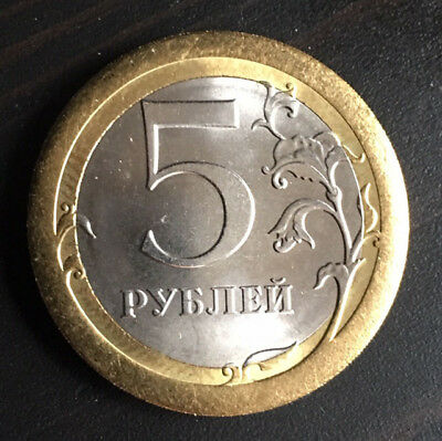 MINT ERROR Russian Soviet 5 roubles coin struck on 10 Rouble bi-metal planchet