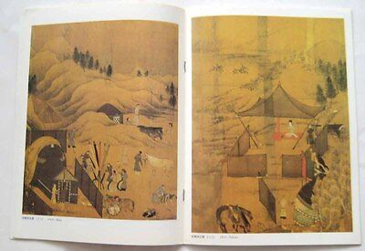 Collection Chinese Famous Painting Book Litang Artist Famous Work Meet