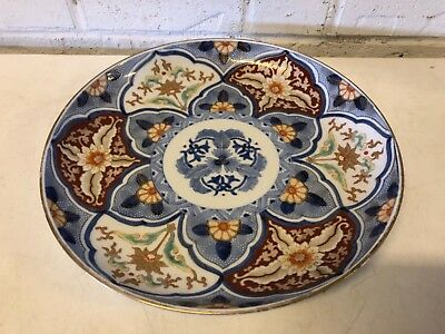 Vintage Possibly Antique Porcelain Japanese Imari Large Serving Platter Marked