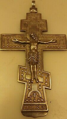 Antique Imperial Russian Silver 84 Orthodox Cross Crucifix 11 1/2 См