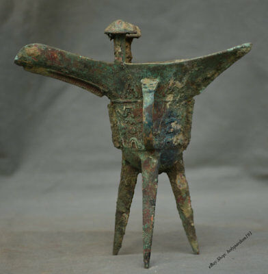 """8"""" Ancient Chinese dynasty Palace Old Antique Bronze Beast 3 Foot Drink Wine Cup"""