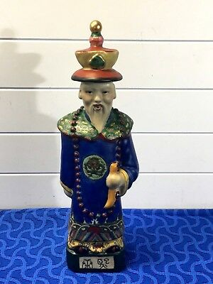 Chinese Antique Famille Rose Blue Porcelain Emperor Figurine Statue With Mark