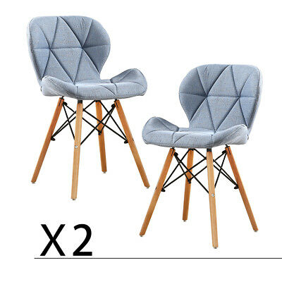 Set of 2 Elegant Modern Design Fabric Upholstered Office Chairs Armless US Stock