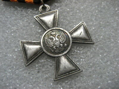 .Medal Russia St.George Cross 1st cl.,for non christian
