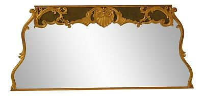 F30405EC: French Gold Gilt Overmantle Or Sideboard Mirror