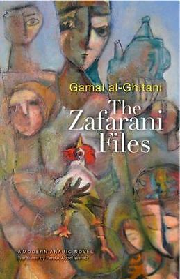 The Zafarani Files (Modern Arabic Literature (Hardcover)) by al-Ghitani, Gamal