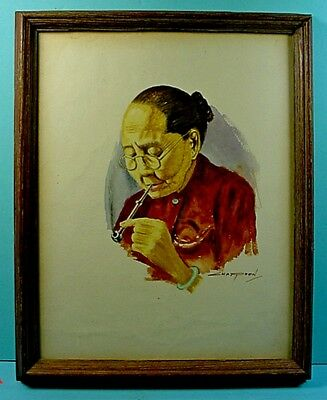 Vintage Lakhon Charoen Watercolor 'Old Woman Smoking Pipe' Portrait Painting