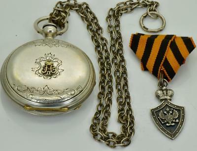 WOW! Imperial Russian officer's award silver&gold watch&chain by Ernst Borel