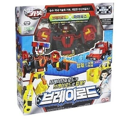 Hello Carbot IRONT AIANT Engineer Truck Transformer Robot Car Toy Season6 2018