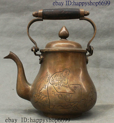 Collect Old China Palace Bronze People Ancient Poetry Totems Wine Tea Pot Flagon