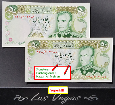 Elevent Issue : 2X50 Portrait of Mohammad Reza Pahlavi Superb Banknote UNC