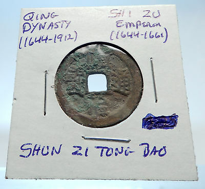 1644AD CHINESE Qing Dynasty Genuine Antique SHI ZU Cash Coin of CHINA i74390