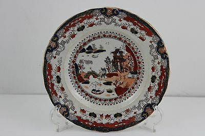 Imari Japanese Porcelain Hand Painted  Plate 19th Century 18cm Diameter