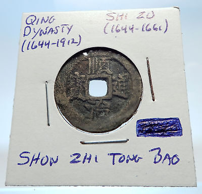 1644AD CHINESE Qing Dynasty Genuine Antique SHI ZU Cash Coin of CHINA i74401