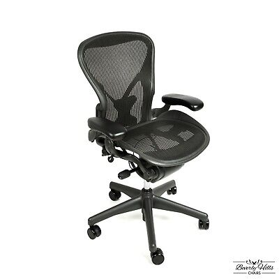 Herman Miller Aeron Size B Fully Loaded Posture Fit, Adjustable Arms,