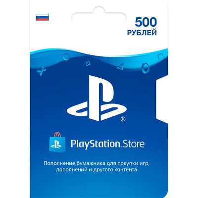 PlayStation Sony Network PSN Gift Card 500 rubles Russia карта 500 рублей