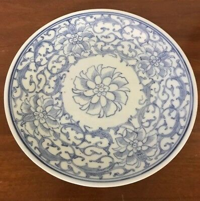 Antique Chinese Blue White Flower Design Plate Marked 8""