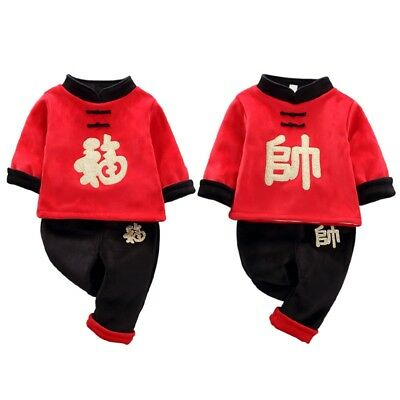 2Pcs/Set Baby Kids Boys Girls Chinese Costumes Warm Tang Suit Tops+Pants Outfit