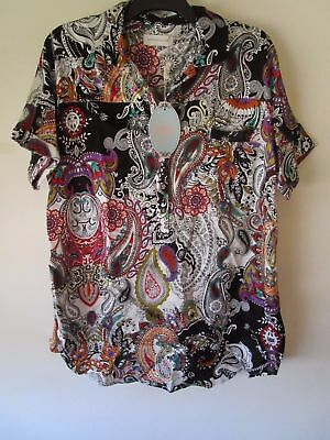 Peter Alexander Maternity Paisley Set  Size XS, S, M   BRAND NEW IN GIFT BOX