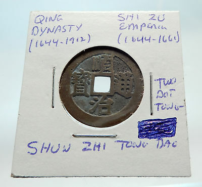 1644AD CHINESE Qing Dynasty Genuine Antique SHI ZU Cash Coin of CHINA i74446