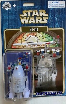 Disney Parks Star Wars Droid Factory R4-H18 Christmas 2018 Nwt