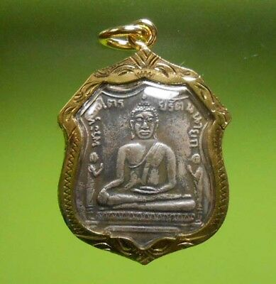 Perfect! Old Amulet Lp Toh Very Rare From Siam !!!
