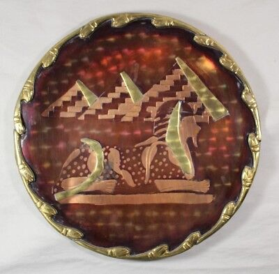 Vtg 1982 Egyptian Sphinx Pyramids Wall Plaque Brass Copper Heavy Raised Edge