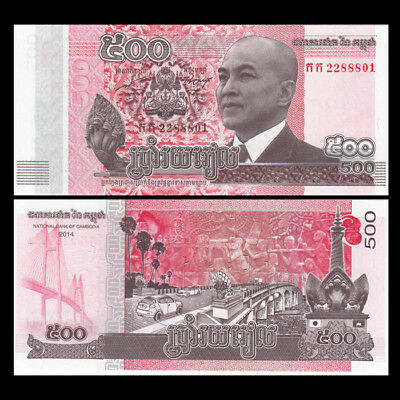 Cambodia 500 Riels 2014/2015 P-NEW UNC Asia Banknote Paper Money Real New 1pc