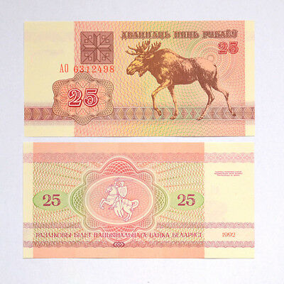 Belarus 25 Rubles Rublei 1992 P-6 Animal UNC Paper Money Europe Banknote Real