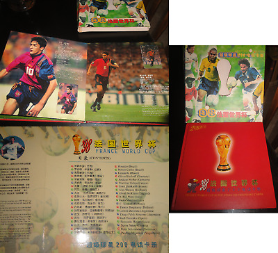 Libro De China, 21 Tarjetas Telefonicas De France 98 World Cup. (394), 2 Fotos
