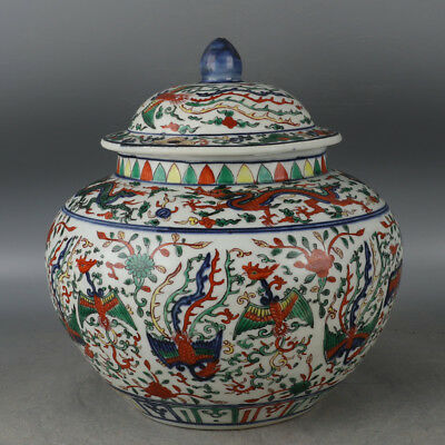 One Rare Chinese Ming Dynasty Five Colours Porcelain Cap tank