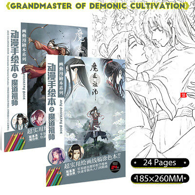 Adult Kids Japan Anime Coloring Book 24 Pages Grandmaster of Demonic Cultivation