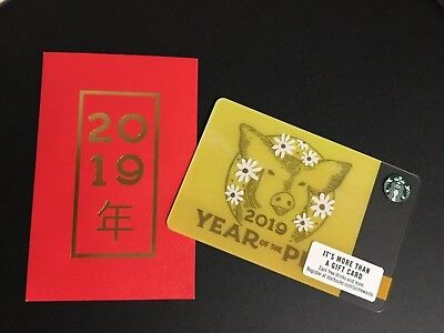 Newly released 2019 Starbucks gift card Lunar New Year, year of the pig