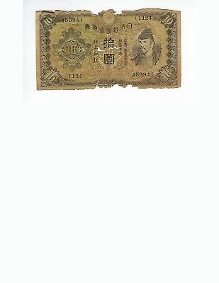 Japan  Propaganda Note Dropped By Usaf  Ww2   Code 2034  Poor -Ag