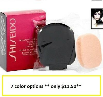 Shiseido Advanced Hydro Liquid Compact Refill (ivory, beige, brown, case) NIB