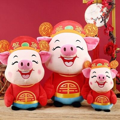 2019 NEW YEAR Chinese Zodiac Mascot Wealth Plush Pig Doll Toys Kids Baby Gift US