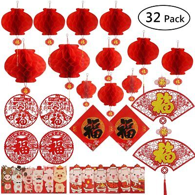 32 Pcs Set Chinese New Year Decoration 2019 Pig Spring Festival Decor Ornament