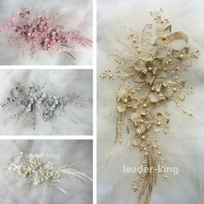 Flower Pearl Lace Applique Motif Trims Wedding Bridal Embroidery Sew Crafts DIY