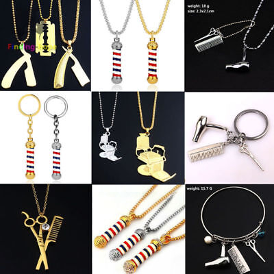 Barber Shop Pole Razor Barbers Rotating Light Pendant Keychains Chain Necklace
