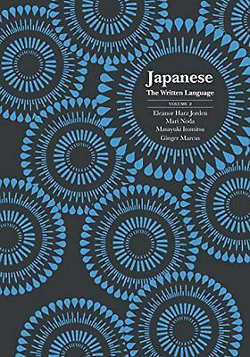 Japanese: The Written Language: Volume 2, Textbook