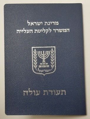 Israel new immigrant's document TEUDAT OLE 2011