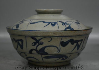 """8"""" Rare Antique Old Chinese Blue White Porcelain Dynasty Palace Lids Bowl Bowls"""