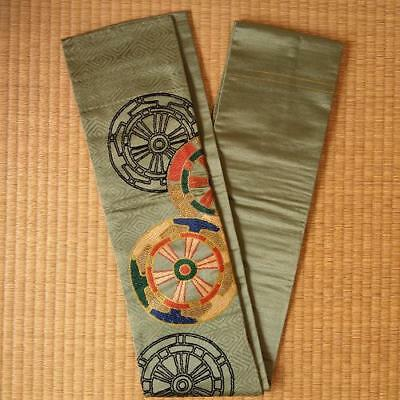 【Hanhaba-Obi】Japanese Kimono, Vintage Obi, Made In Japan.