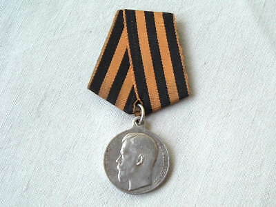 Antique Wwi Ww1 Russia Russian Silver Bravery Valor Campaign Medal Ribbon