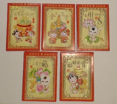 30 Pieces Lucky Money Envelopes, Red Packets, Hong Bao, Free Shipping in U.S.
